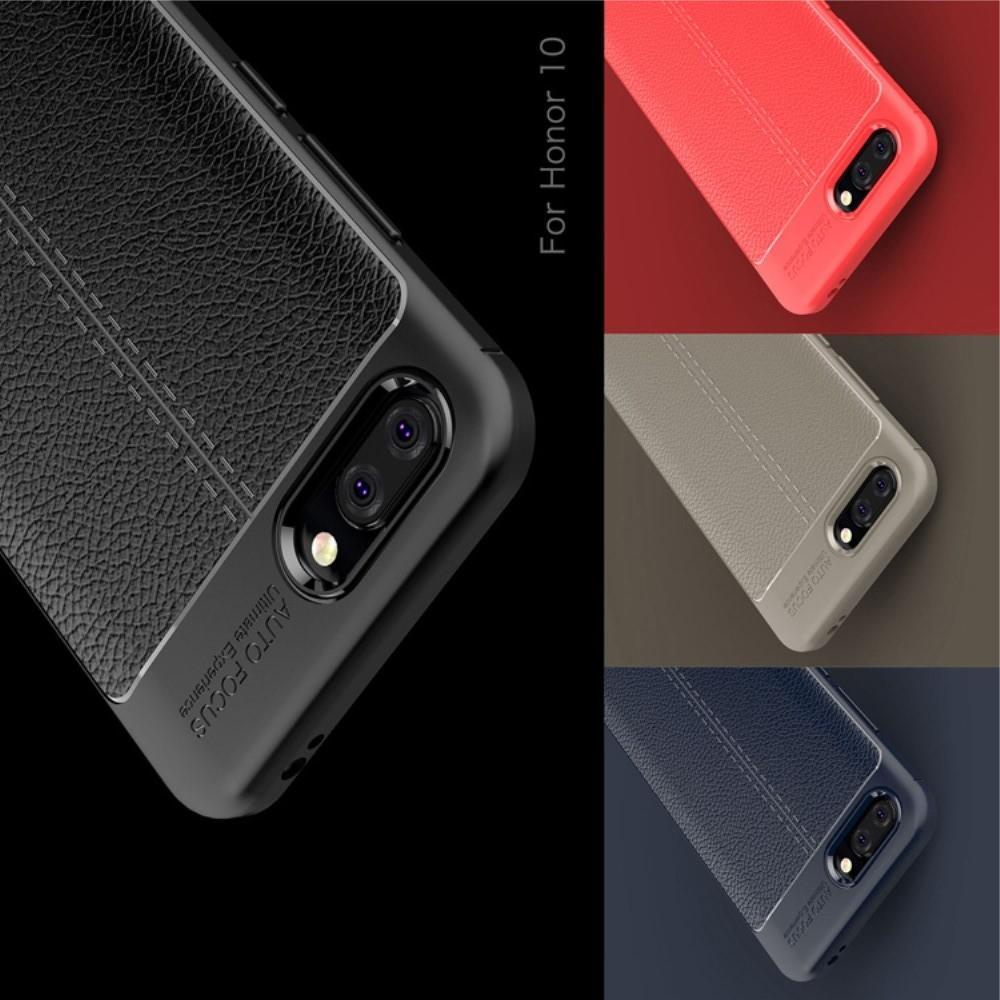 Litchi Grain Leather Силиконовый Накладка Чехол для Huawei Honor 10 с Текстурой Кожа Синий