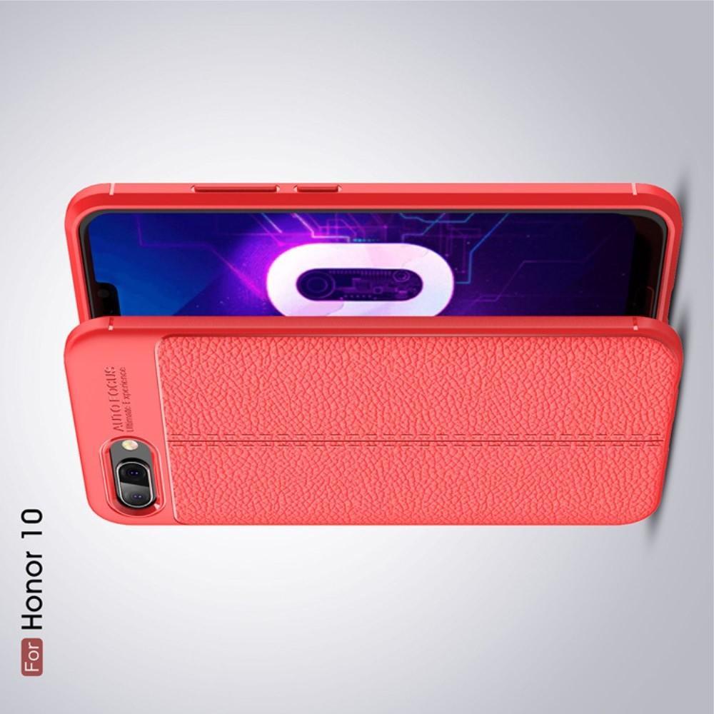 Litchi Grain Leather Силиконовый Накладка Чехол для Huawei Honor 10 с Текстурой Кожа Коралловый