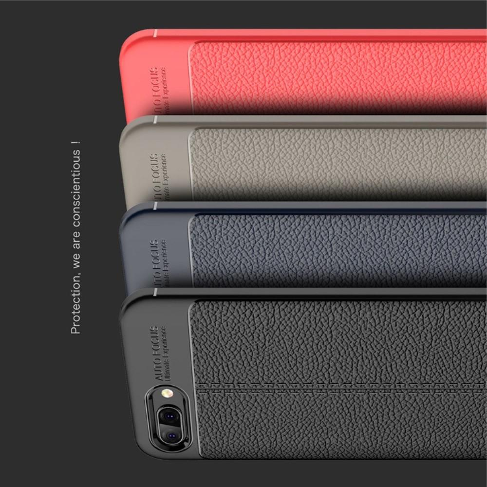 Litchi Grain Leather Силиконовый Накладка Чехол для Huawei Honor 10 с Текстурой Кожа Серый