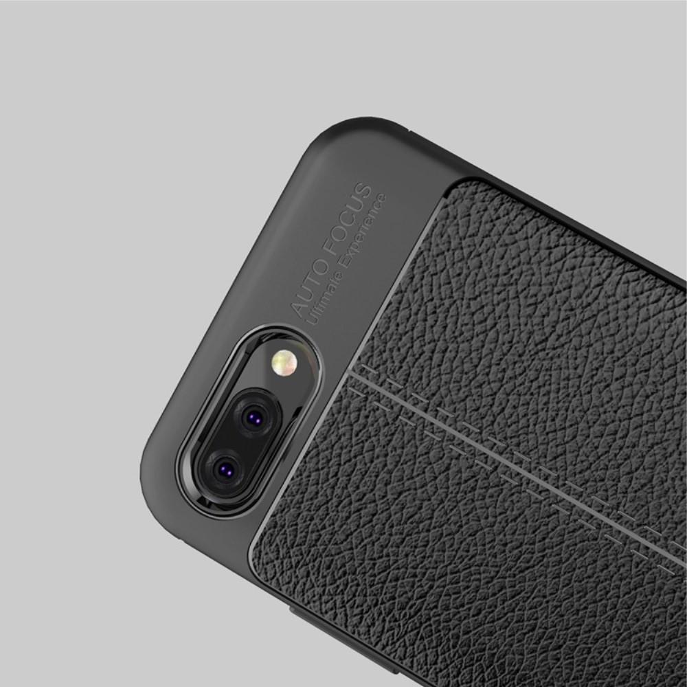 Litchi Grain Leather Силиконовый Накладка Чехол для  Huawei Honor 10 с Текстурой Кожа Черный