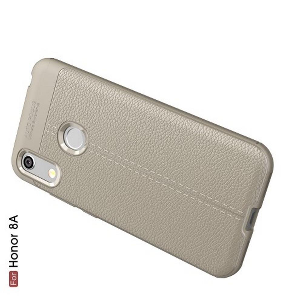 Litchi Grain Leather Силиконовый Накладка Чехол для Huawei Honor 8A с Текстурой Кожа Серый
