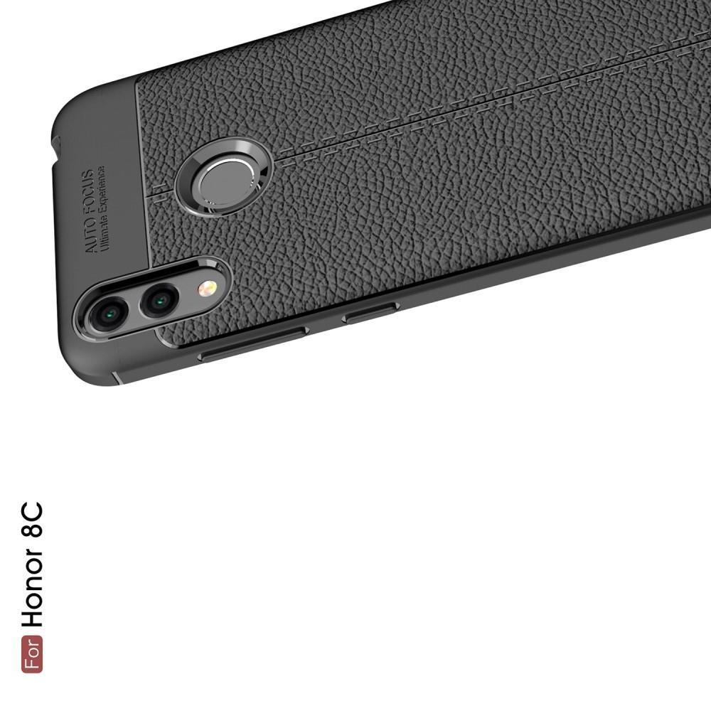 Litchi Grain Leather Силиконовый Накладка Чехол для Huawei Honor 8C с Текстурой Кожа Черный