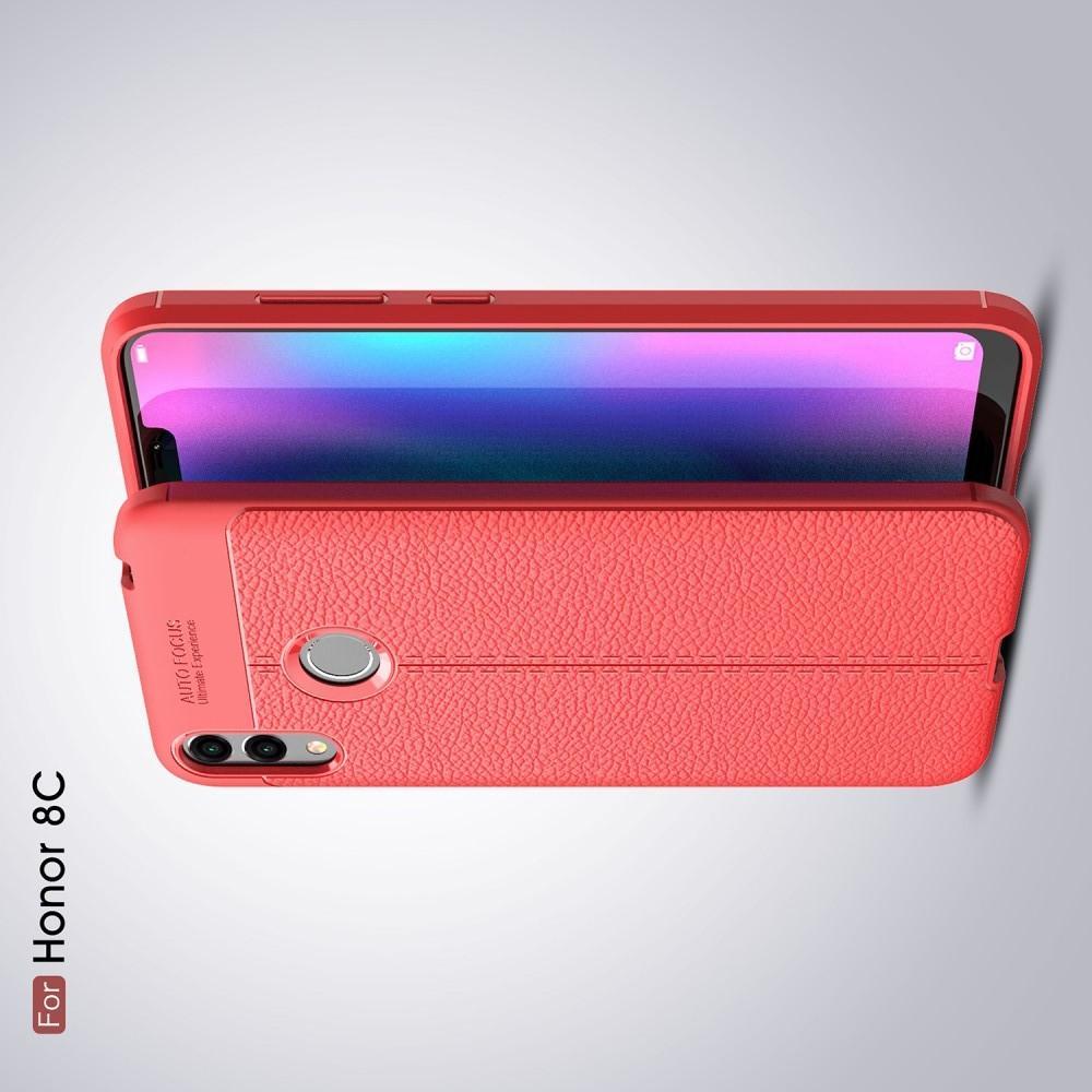 Litchi Grain Leather Силиконовый Накладка Чехол для Huawei Honor 8C с Текстурой Кожа Коралловый
