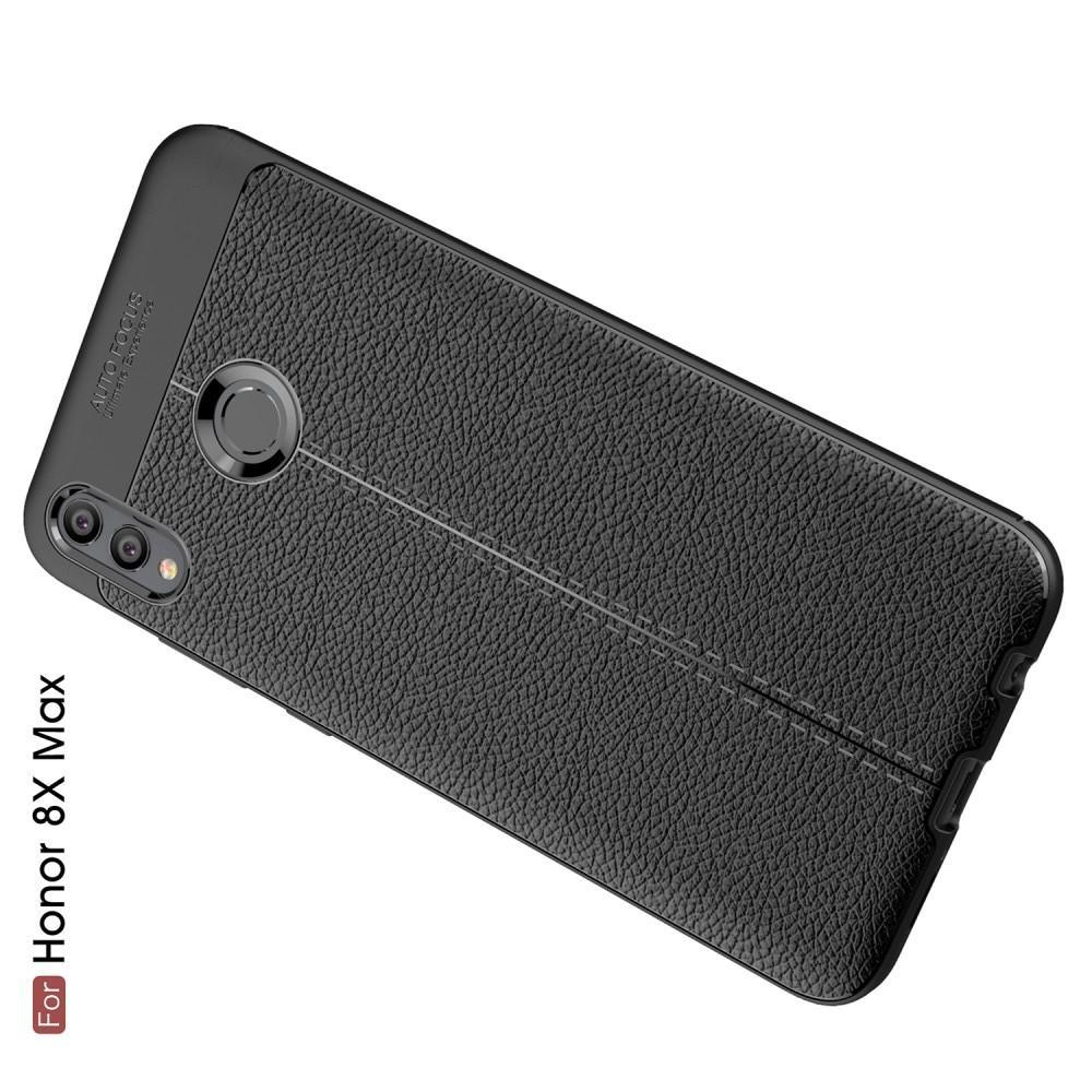 Litchi Grain Leather Силиконовый Накладка Чехол для Huawei Honor 8X Max с Текстурой Кожа Черный