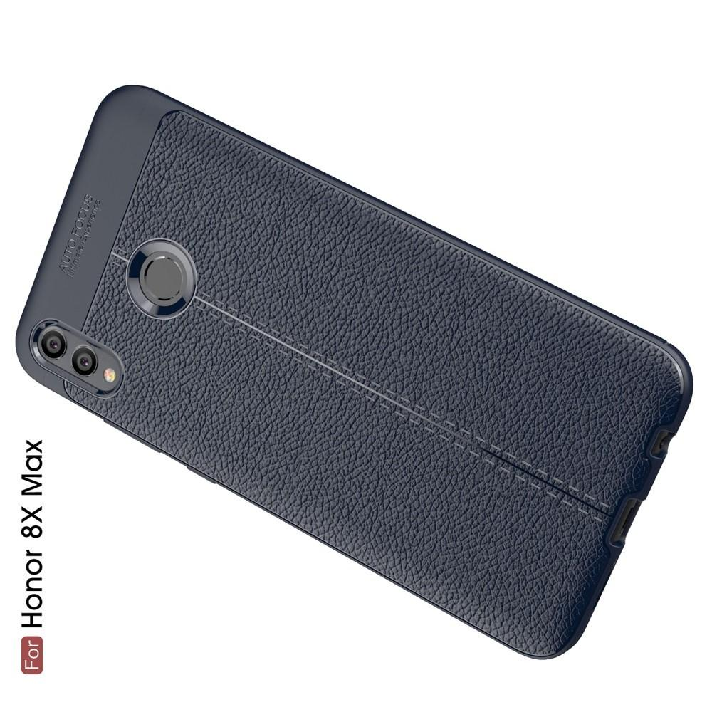 Litchi Grain Leather Силиконовый Накладка Чехол для Huawei Honor 8X Max с Текстурой Кожа Синий