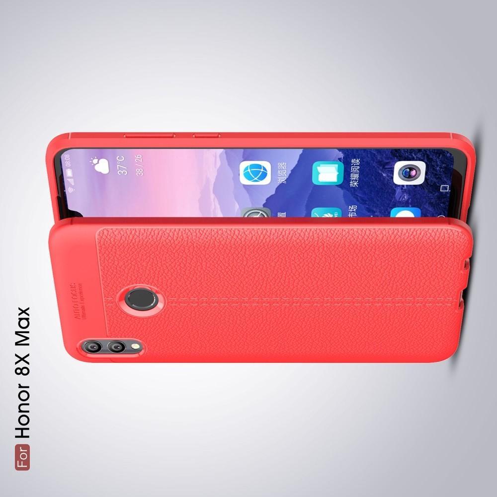 Litchi Grain Leather Силиконовый Накладка Чехол для Huawei Honor 8X Max с Текстурой Кожа Коралловый
