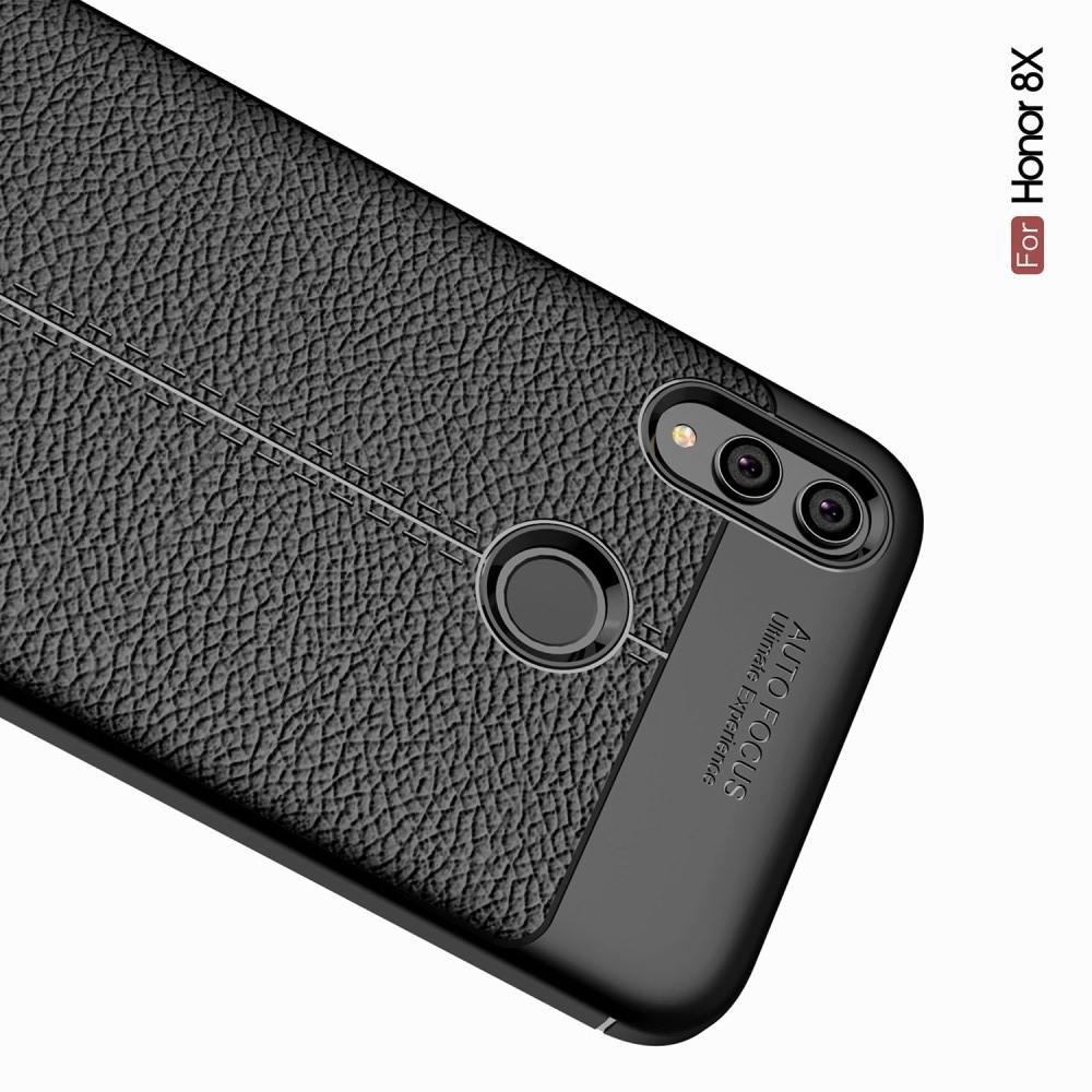 Litchi Grain Leather Силиконовый Накладка Чехол для Huawei Honor 8X с Текстурой Кожа Синий