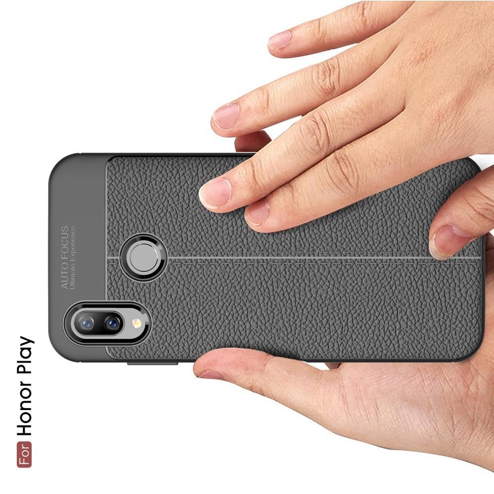 Litchi Grain Leather Силиконовый Накладка Чехол для Huawei Honor Play с Текстурой Кожа Серый