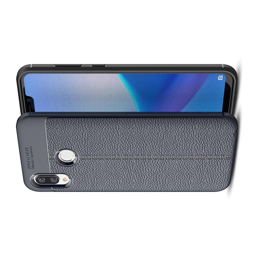 Litchi Grain Leather Силиконовый Накладка Чехол для Huawei Honor Play с Текстурой Кожа Синий