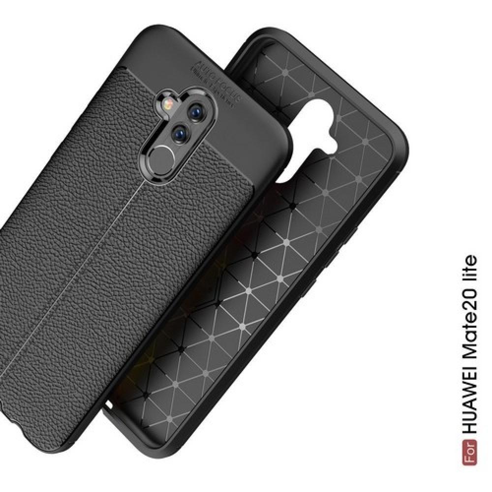Litchi Grain Leather Силиконовый Накладка Чехол для Huawei Mate 20 Lite с Текстурой Кожа Черный