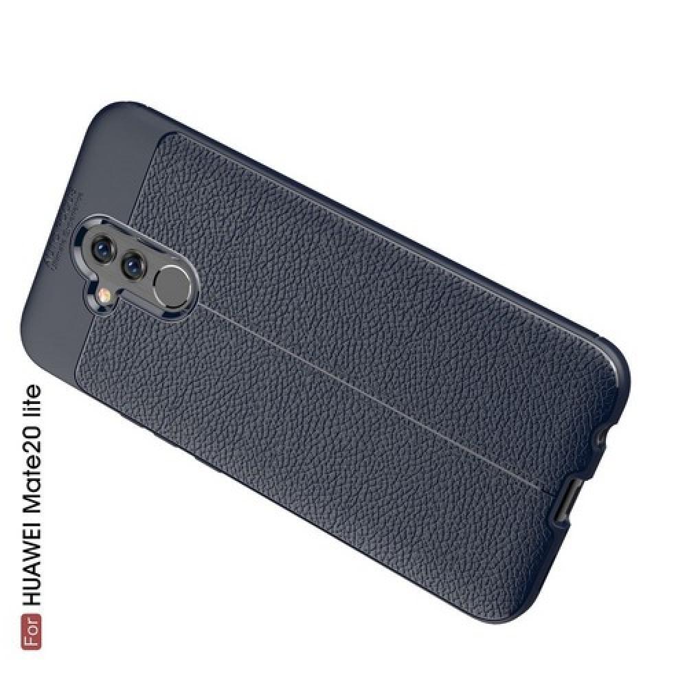 Litchi Grain Leather Силиконовый Накладка Чехол для Huawei Mate 20 Lite с Текстурой Кожа Синий