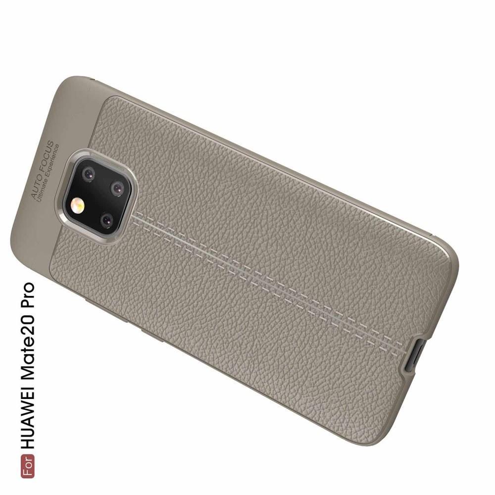 Litchi Grain Leather Силиконовый Накладка Чехол для Huawei Mate 20 Pro с Текстурой Кожа Серый