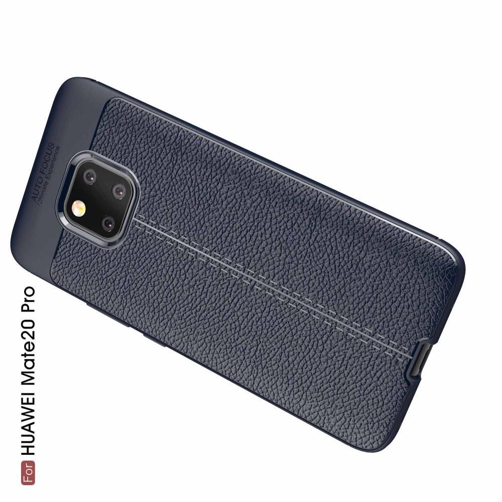 Litchi Grain Leather Силиконовый Накладка Чехол для Huawei Mate 20 Pro с Текстурой Кожа Синий