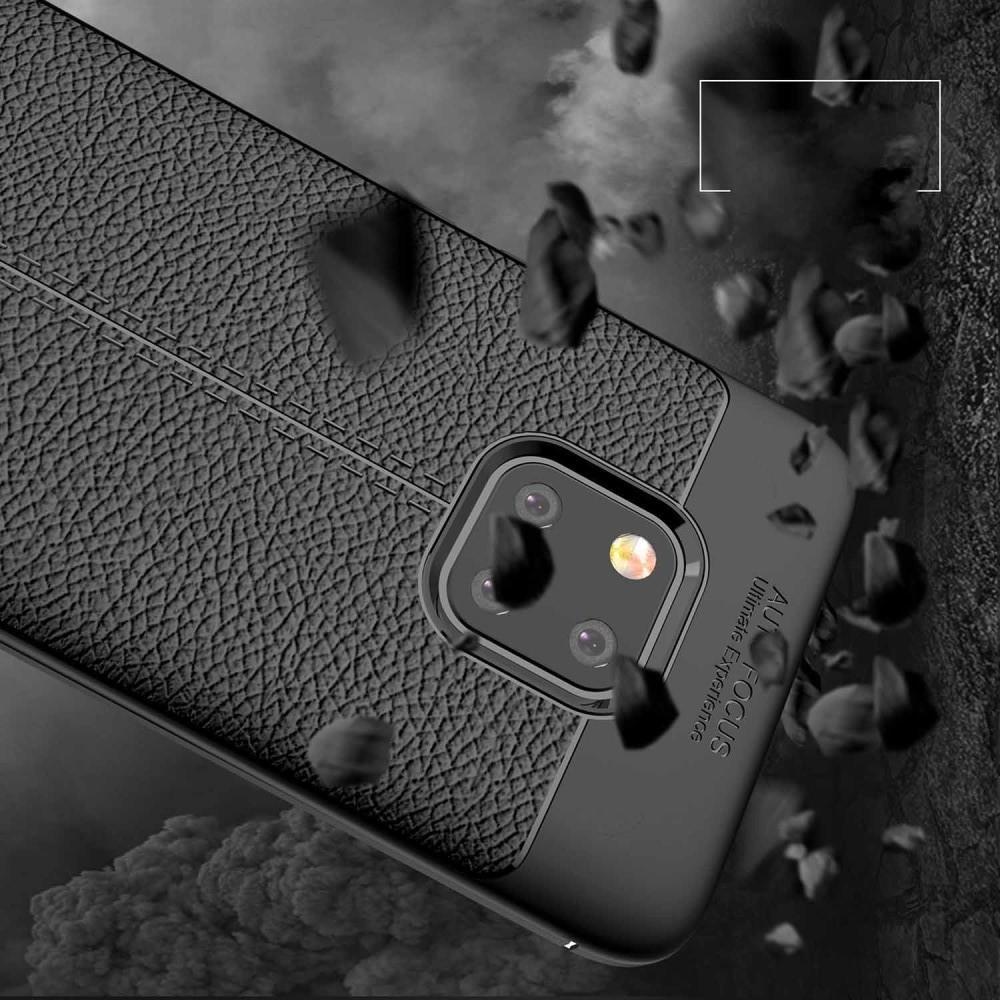 Litchi Grain Leather Силиконовый Накладка Чехол для Huawei Mate 20 Pro с Текстурой Кожа Черный