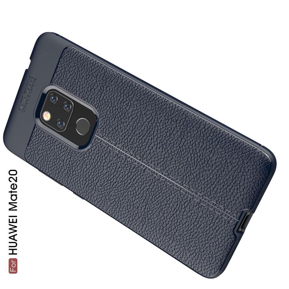 Litchi Grain Leather Силиконовый Накладка Чехол для Huawei Mate 20 с Текстурой Кожа Синий
