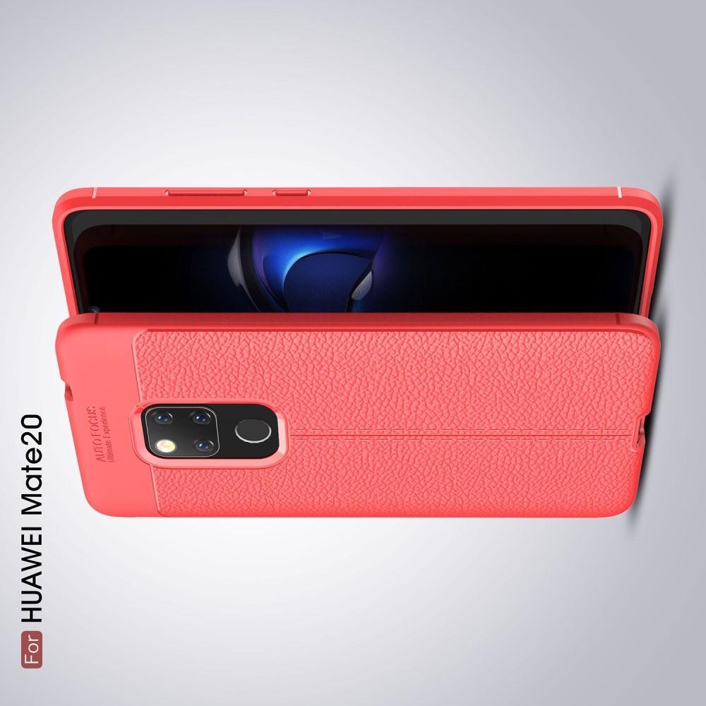 Litchi Grain Leather Силиконовый Накладка Чехол для Huawei Mate 20 с Текстурой Кожа Коралловый