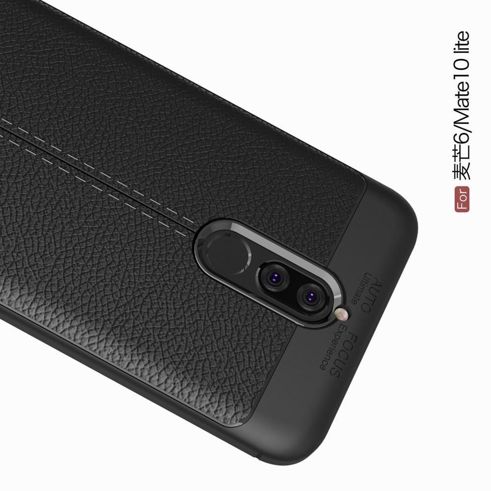 Litchi Grain Leather Силиконовый Накладка Чехол для Huawei Nova 2i / Mate 10 Lite с Текстурой Кожа Черный