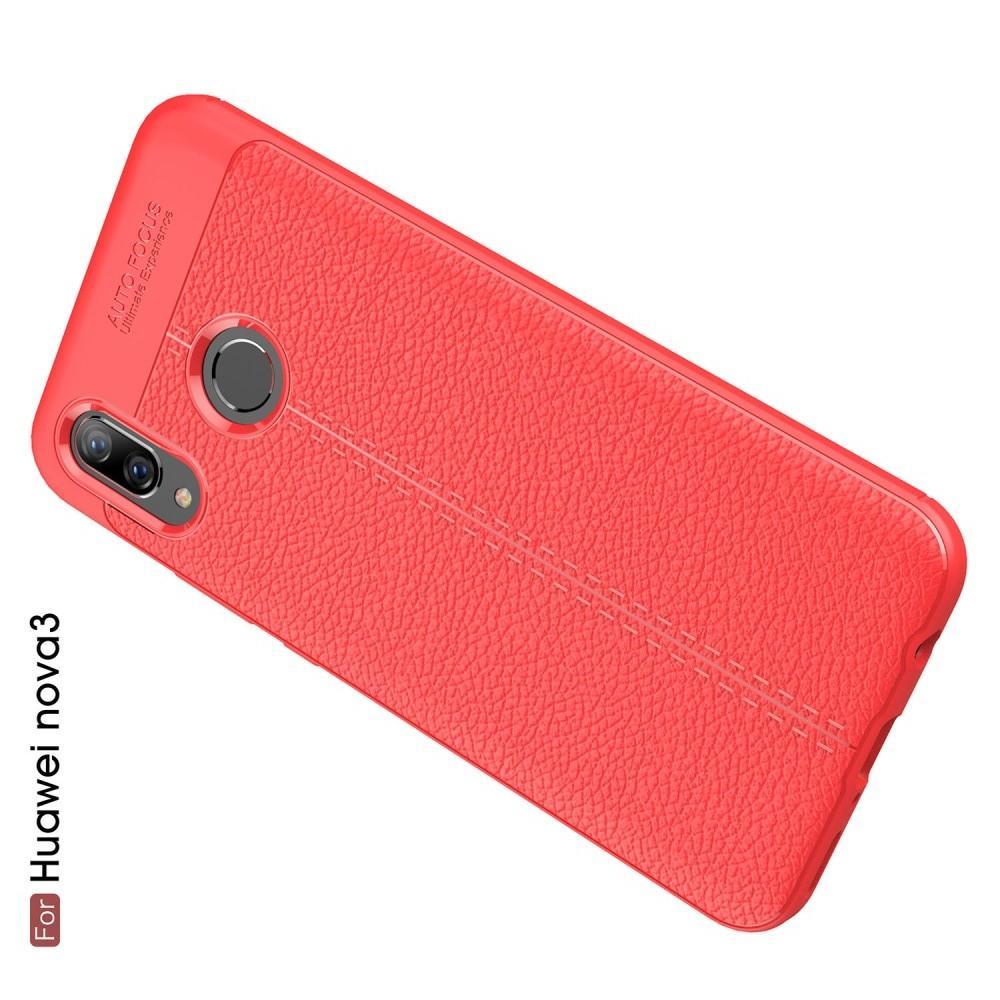 Litchi Grain Leather Силиконовый Накладка Чехол для Huawei nova 3 с Текстурой Кожа Красный