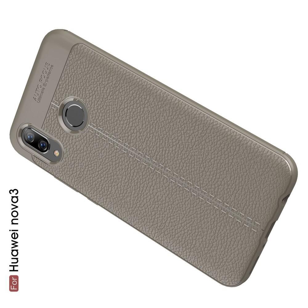 Litchi Grain Leather Силиконовый Накладка Чехол для Huawei nova 3 с Текстурой Кожа Серый