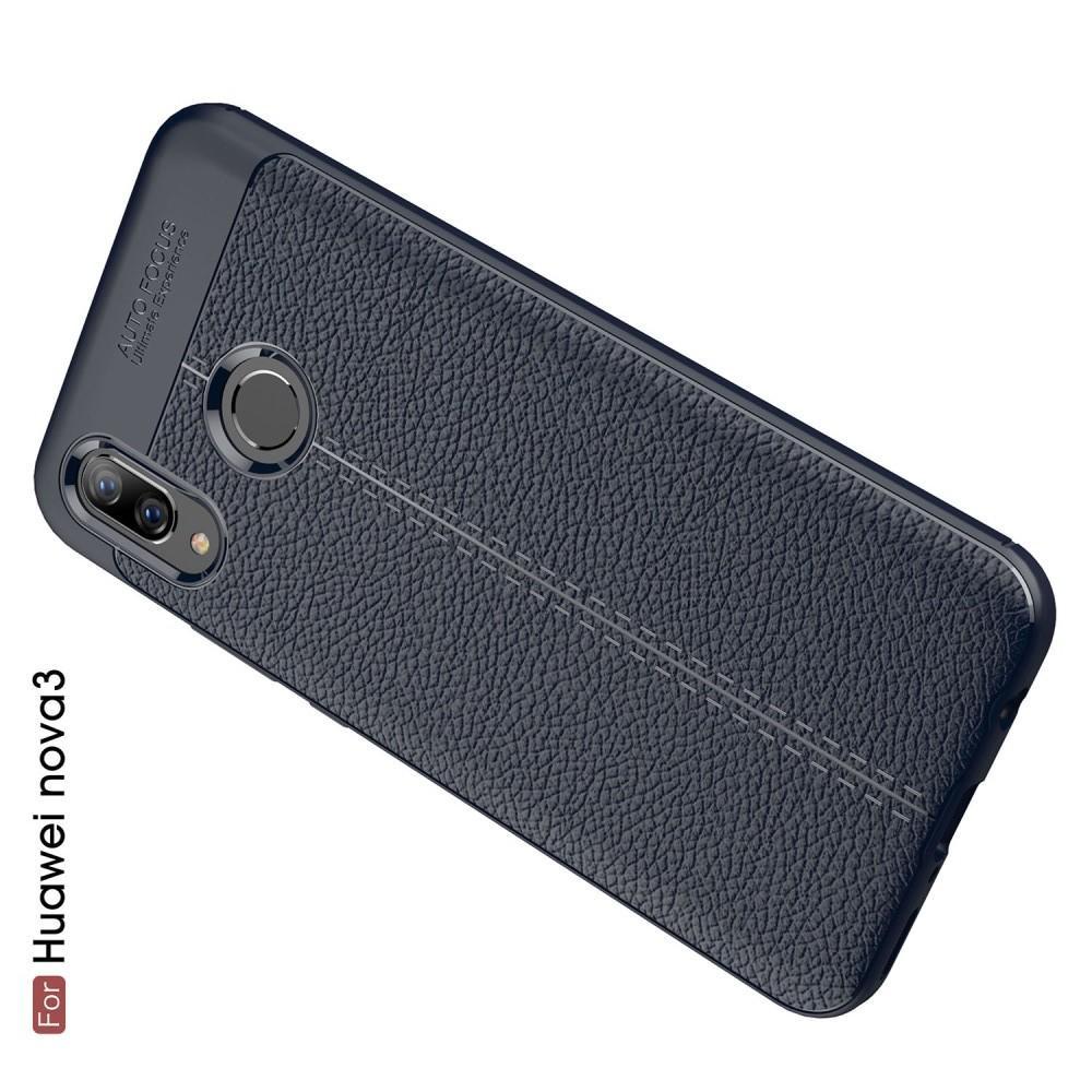 Litchi Grain Leather Силиконовый Накладка Чехол для Huawei nova 3 с Текстурой Кожа Синий