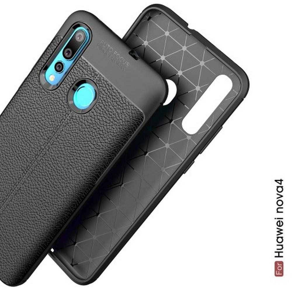 Litchi Grain Leather Силиконовый Накладка Чехол для Huawei Nova 4 с Текстурой Кожа Черный