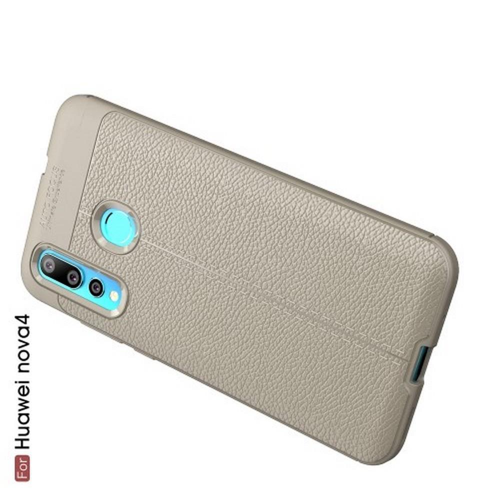 Litchi Grain Leather Силиконовый Накладка Чехол для Huawei Nova 4 с Текстурой Кожа Серый
