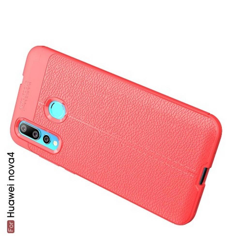 Litchi Grain Leather Силиконовый Накладка Чехол для Huawei Nova 4 с Текстурой Кожа Коралловый