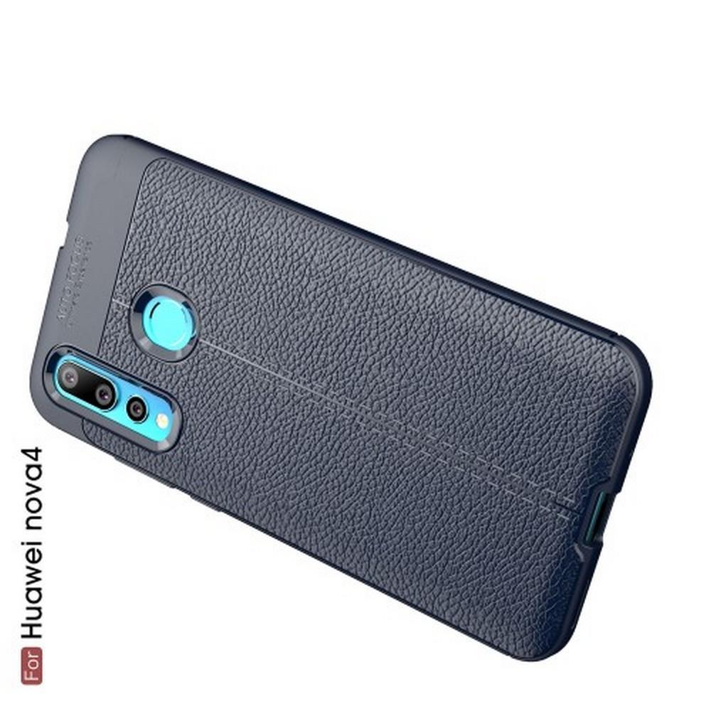 Litchi Grain Leather Силиконовый Накладка Чехол для Huawei Nova 4 с Текстурой Кожа Синий