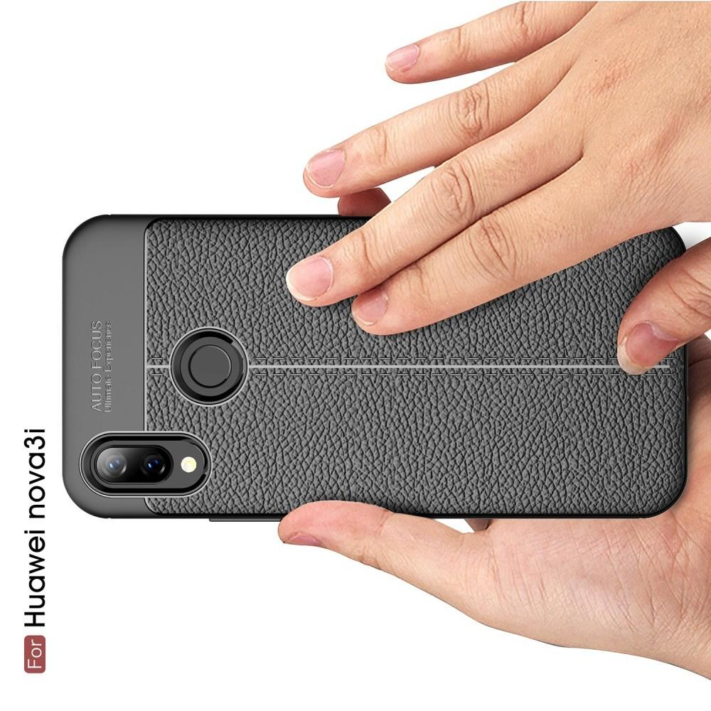 Litchi Grain Leather Силиконовый Накладка Чехол для Huawei P smart+ / Nova 3i с Текстурой Кожа Черный