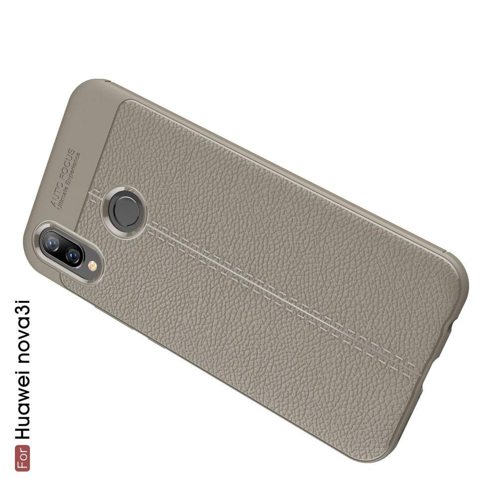 Litchi Grain Leather Силиконовый Накладка Чехол для Huawei P smart+ / Nova 3i с Текстурой Кожа Серый