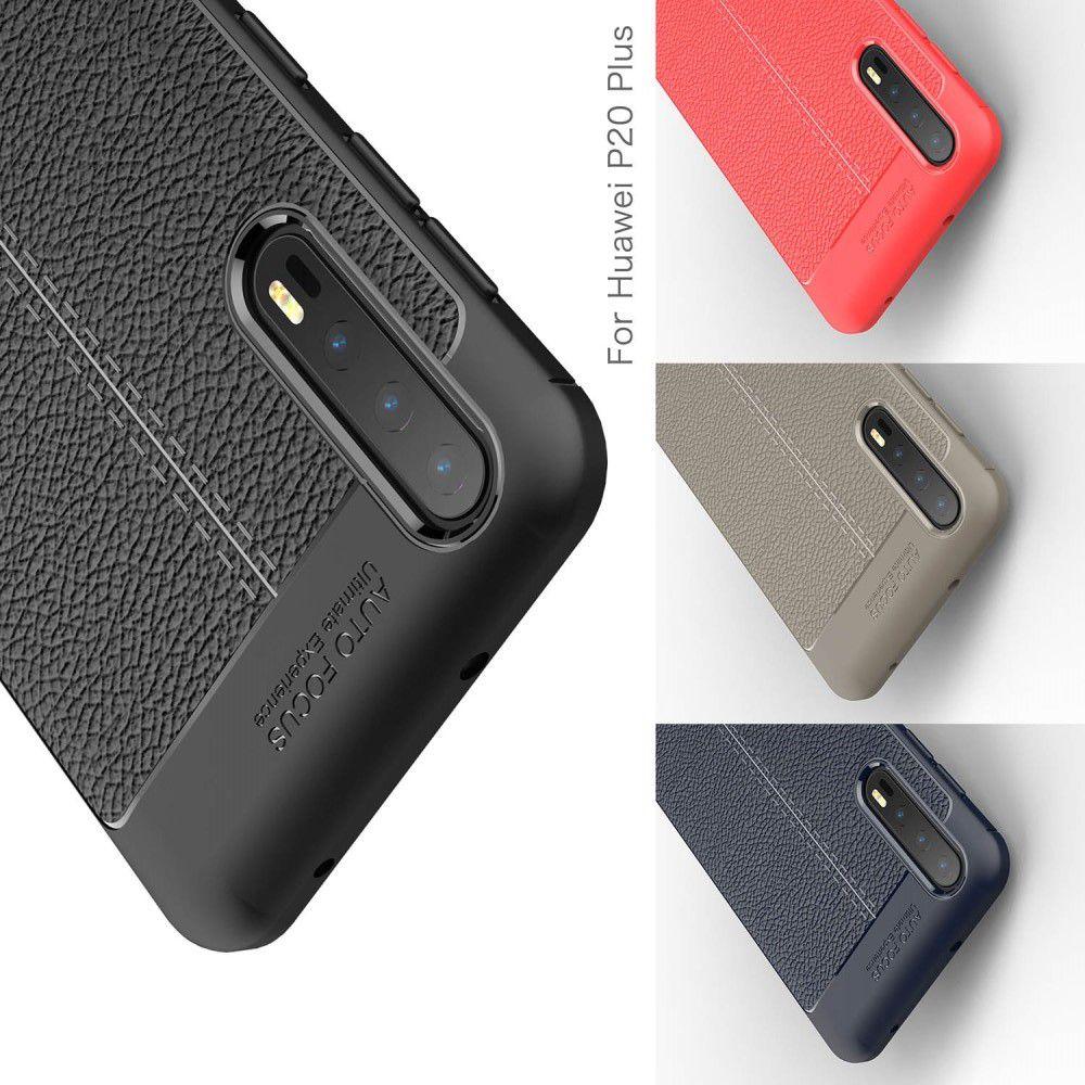 Litchi Grain Leather Силиконовый Накладка Чехол для Huawei P20 Pro с Текстурой Кожа Синий