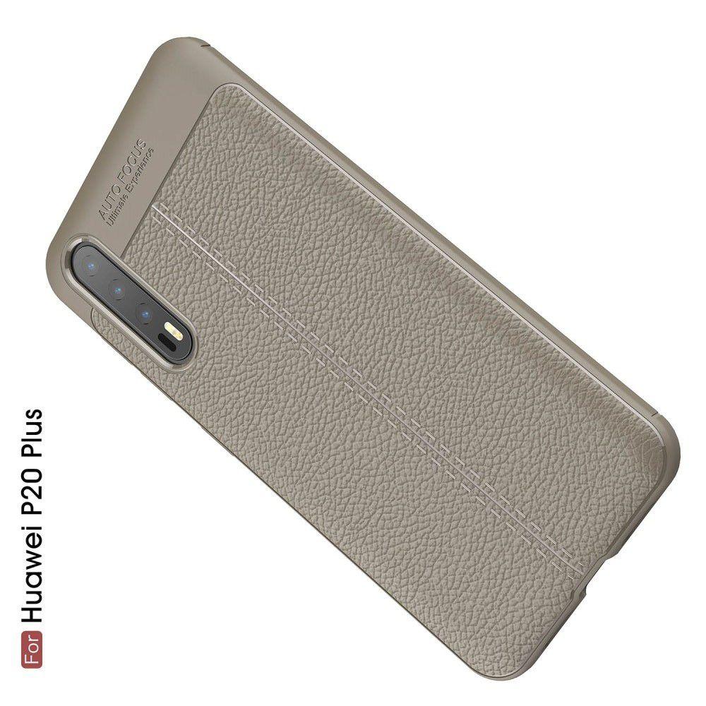 Litchi Grain Leather Силиконовый Накладка Чехол для Huawei P20 Pro с Текстурой Кожа Серый
