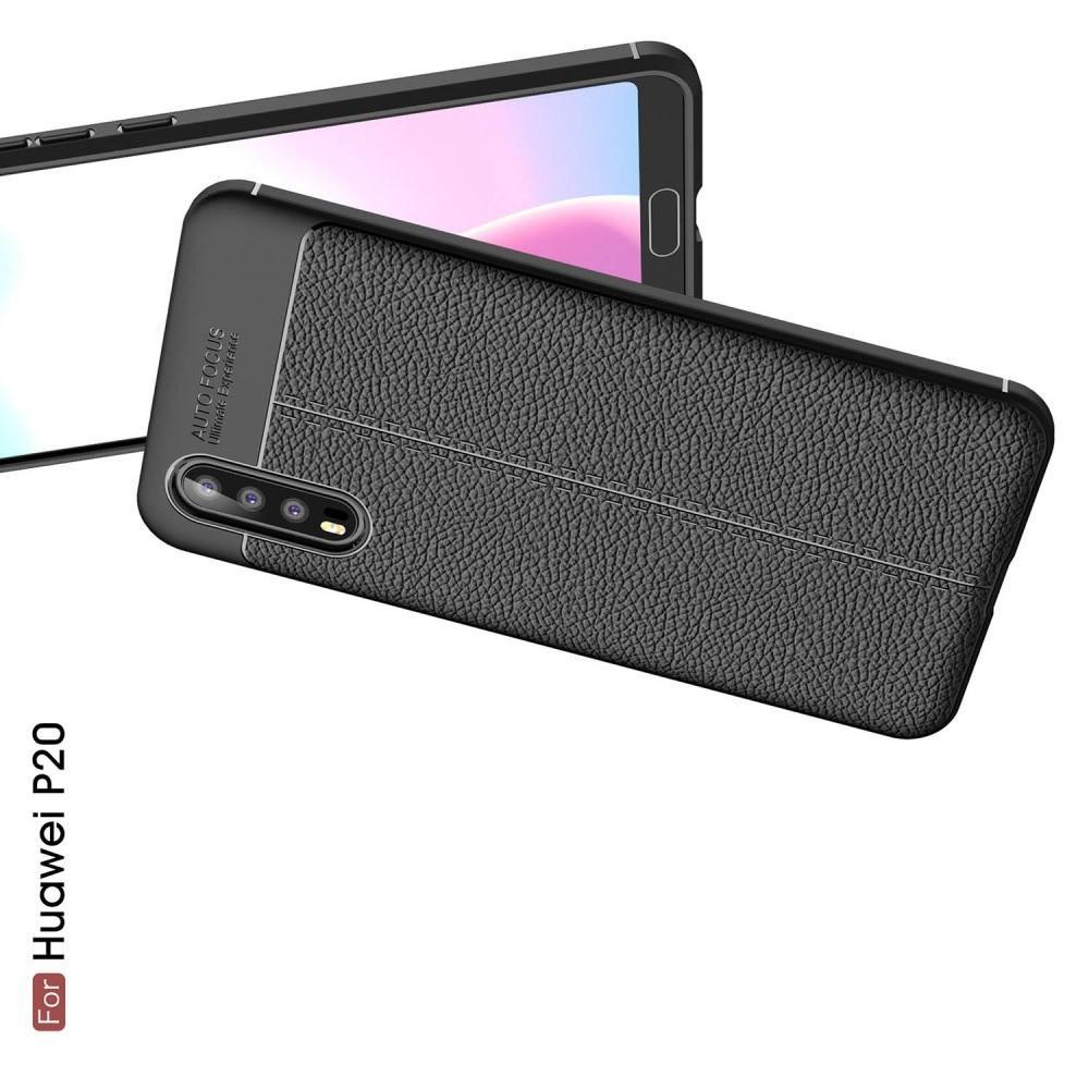 Litchi Grain Leather Силиконовый Накладка Чехол для Huawei P20 с Текстурой Кожа Черный