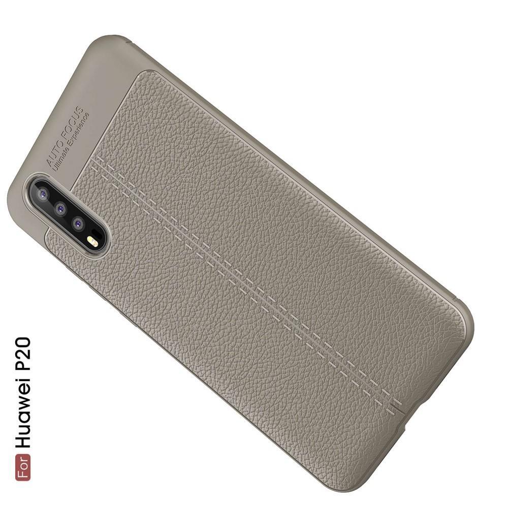 Litchi Grain Leather Силиконовый Накладка Чехол для Huawei P20 с Текстурой Кожа Серый