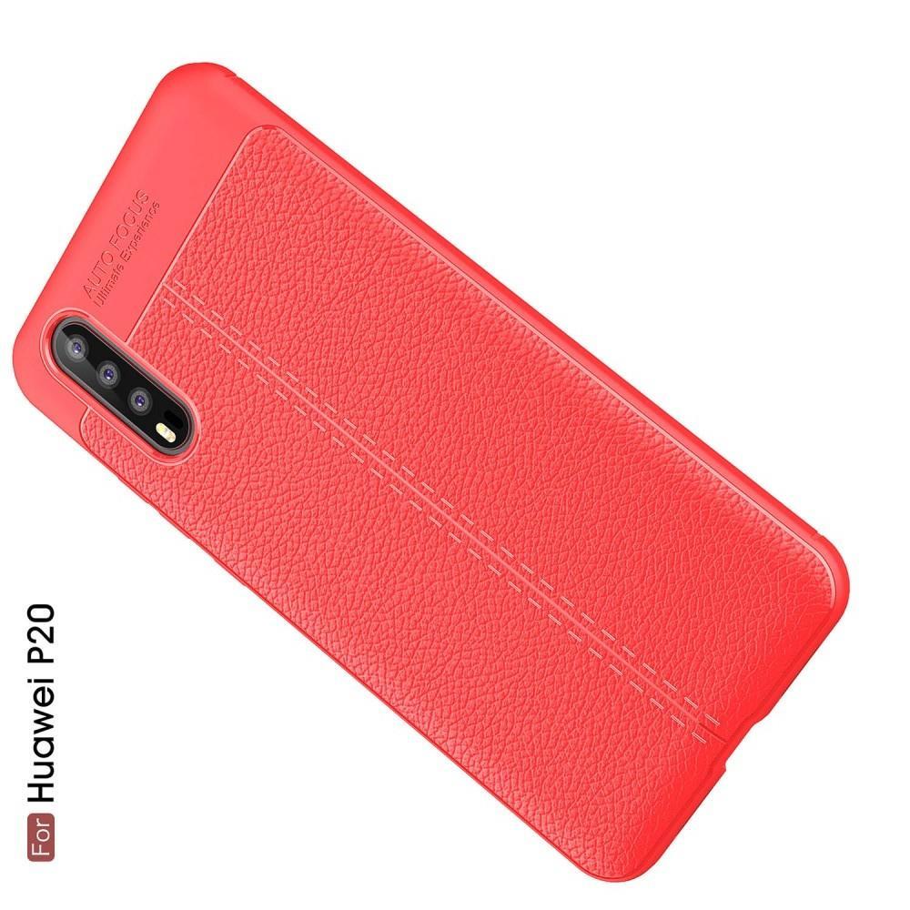 Litchi Grain Leather Силиконовый Накладка Чехол для Huawei P20 с Текстурой Кожа Коралловый