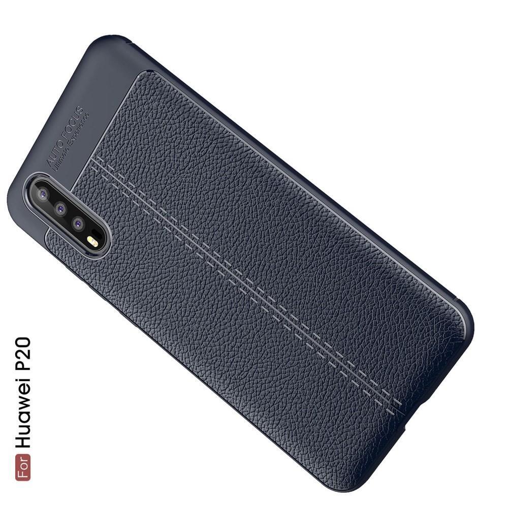 Litchi Grain Leather Силиконовый Накладка Чехол для Huawei P20 с Текстурой Кожа Синий