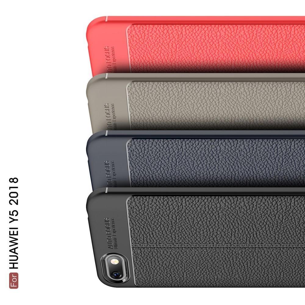 Litchi Grain Leather Силиконовый Накладка Чехол для Huawei Y5 2018 / Y5 Prime 2018 / Honor 7A с Текстурой Кожа Синий