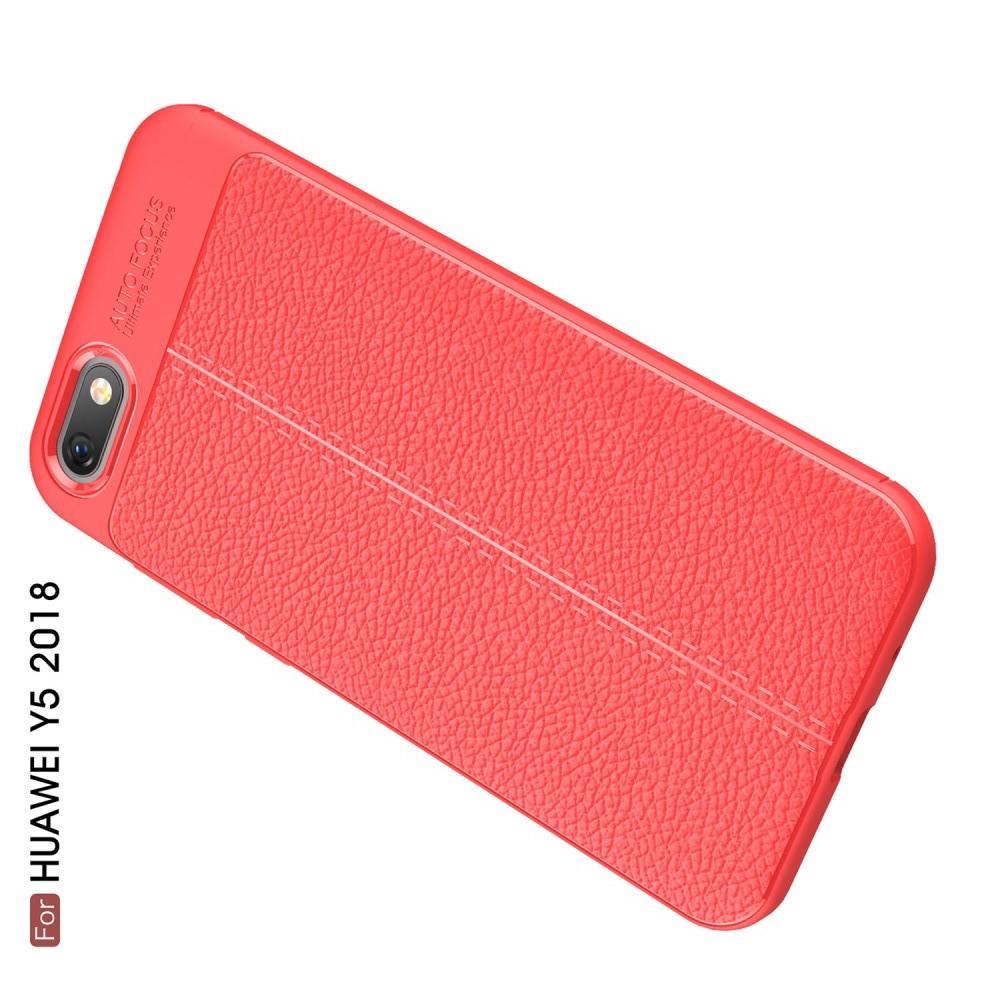 Litchi Grain Leather Силиконовый Накладка Чехол для Huawei Y5 2018 / Y5 Prime 2018 / Honor 7A с Текстурой Кожа Коралловый