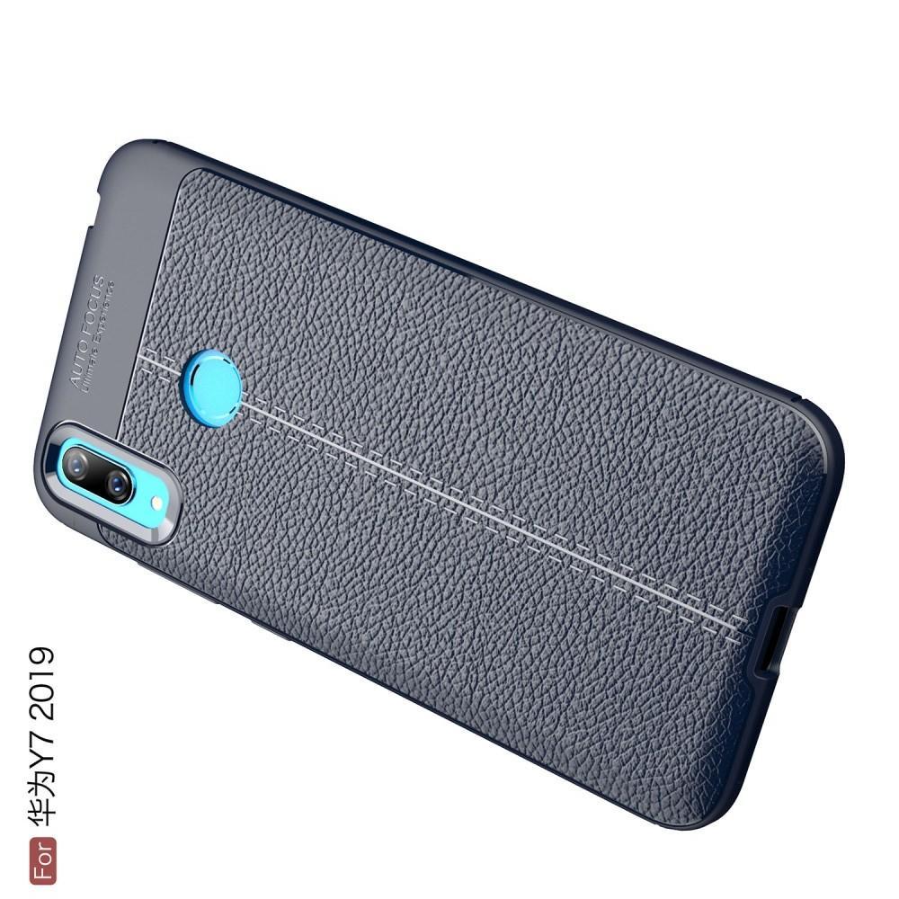 Litchi Grain Leather Силиконовый Накладка Чехол для Huawei Y7 2019 с Текстурой Кожа Синий
