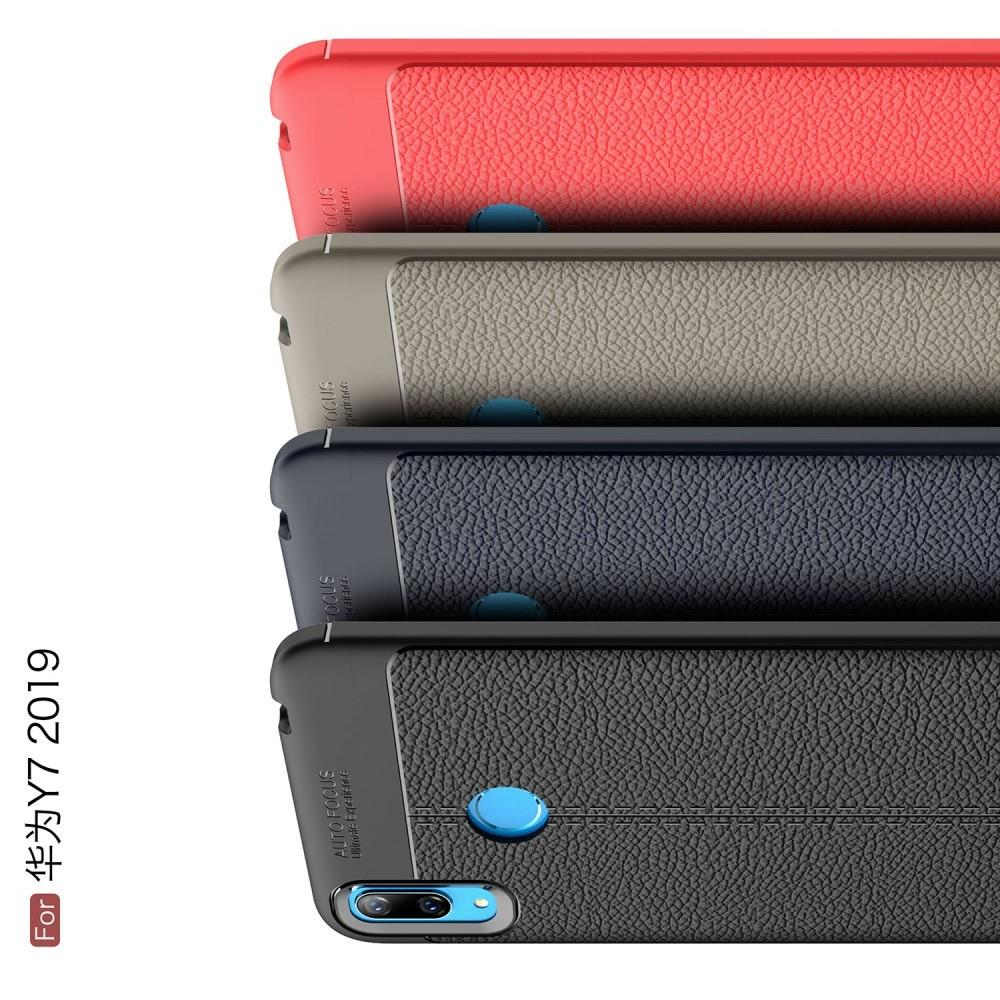 Litchi Grain Leather Силиконовый Накладка Чехол для Huawei Y7 2019 с Текстурой Кожа Коралловый