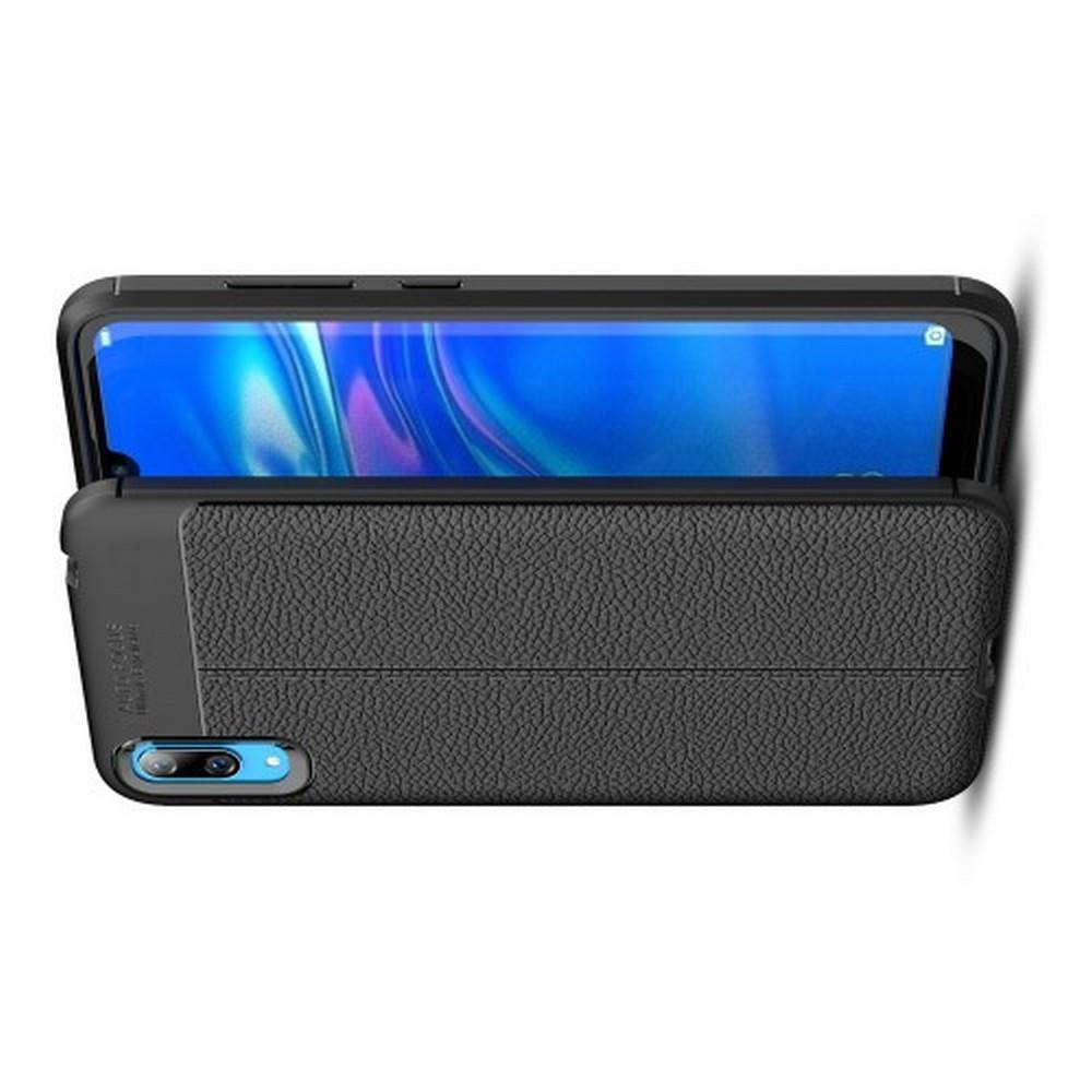 Litchi Grain Leather Силиконовый Накладка Чехол для Huawei Y7 Pro 2019 с Текстурой Кожа Черный