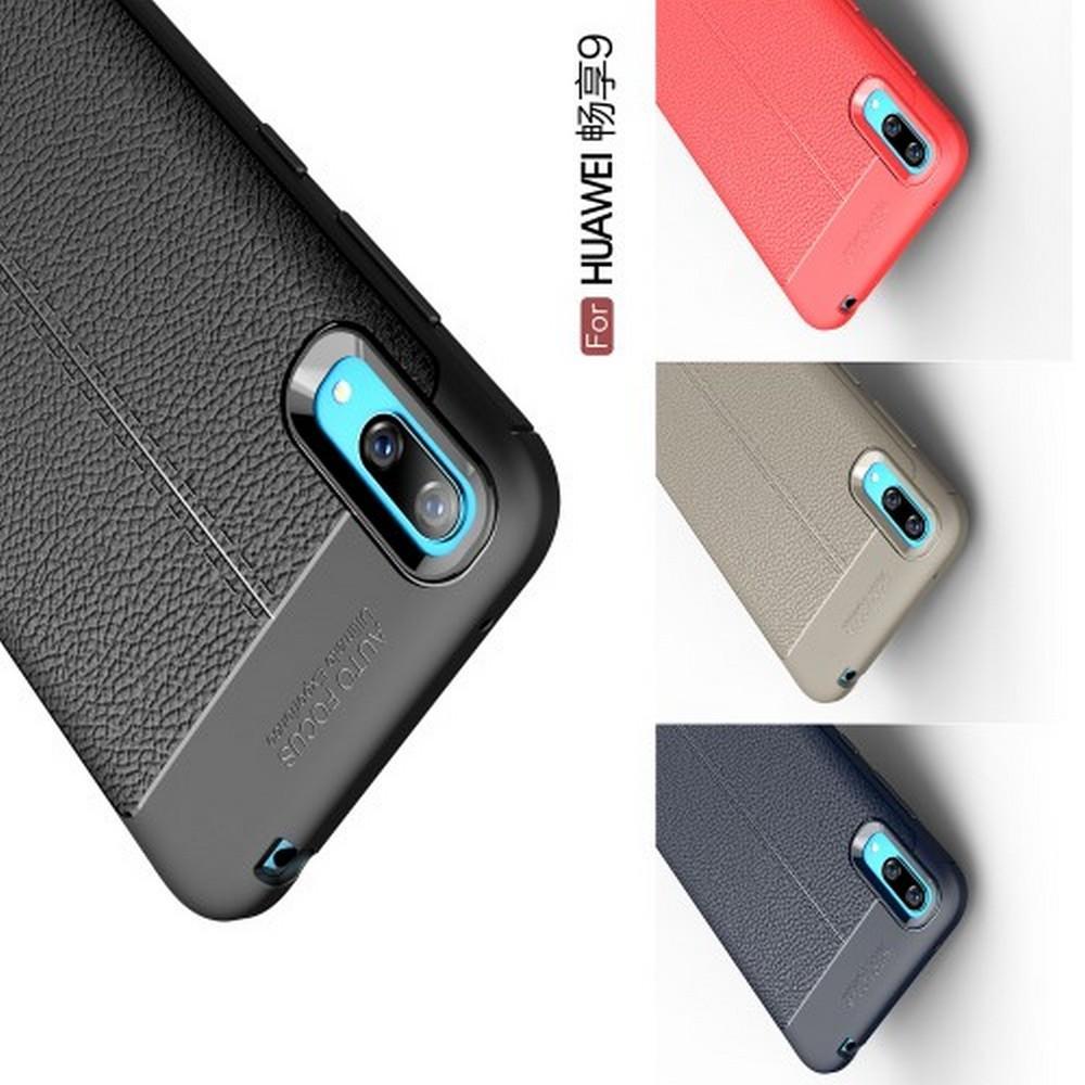 Litchi Grain Leather Силиконовый Накладка Чехол для Huawei Y7 Pro 2019 с Текстурой Кожа Коралловый