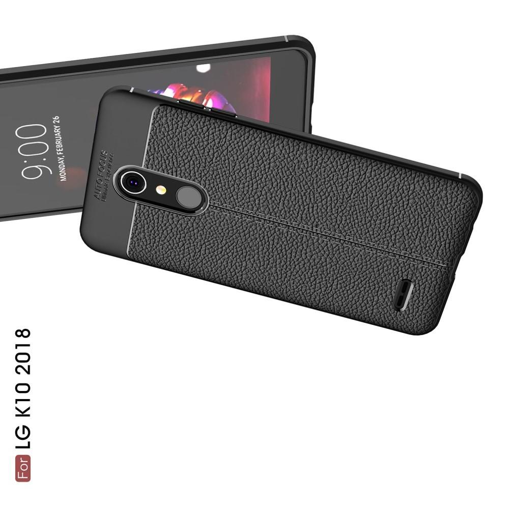 Litchi Grain Leather Силиконовый Накладка Чехол для LG K11 с Текстурой Кожа Черный