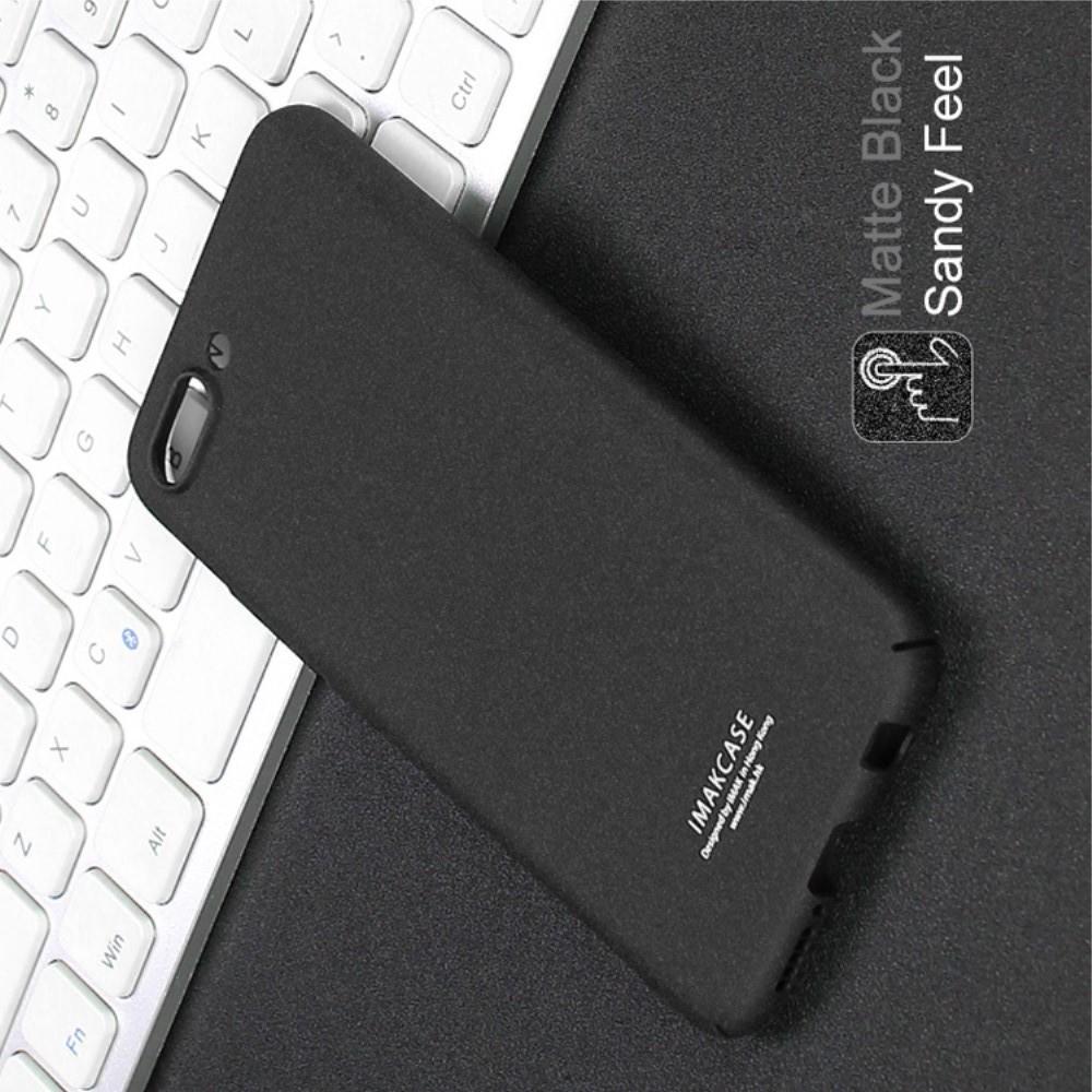 Матовый Пластиковый IMAK Finger чехол для Huawei Honor 10 С Держателем Кольцом Подставкой Песочно-Черный + Защитная пленка для экрана