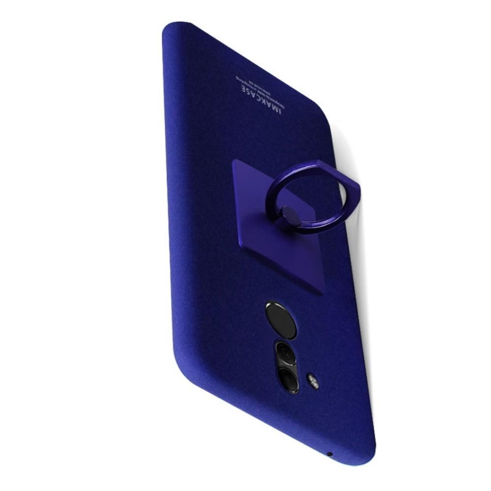 Матовый Пластиковый IMAK Finger чехол для Huawei Mate 20 Lite С Держателем Кольцом Подставкой Синий + Защитная пленка для экрана