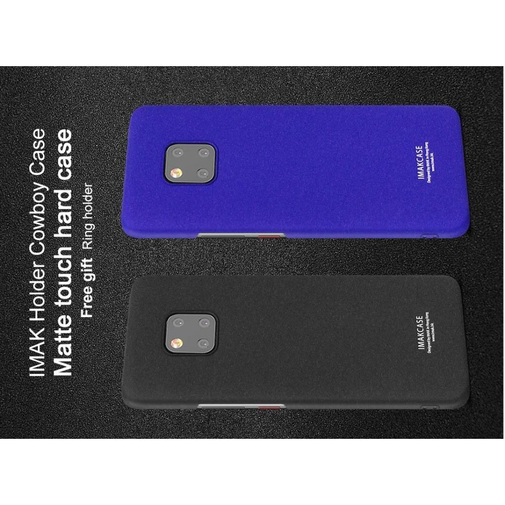 Матовый Пластиковый IMAK Finger чехол для Huawei Mate 20 Pro С Держателем Кольцом Подставкой Синий + Защитная пленка для экрана