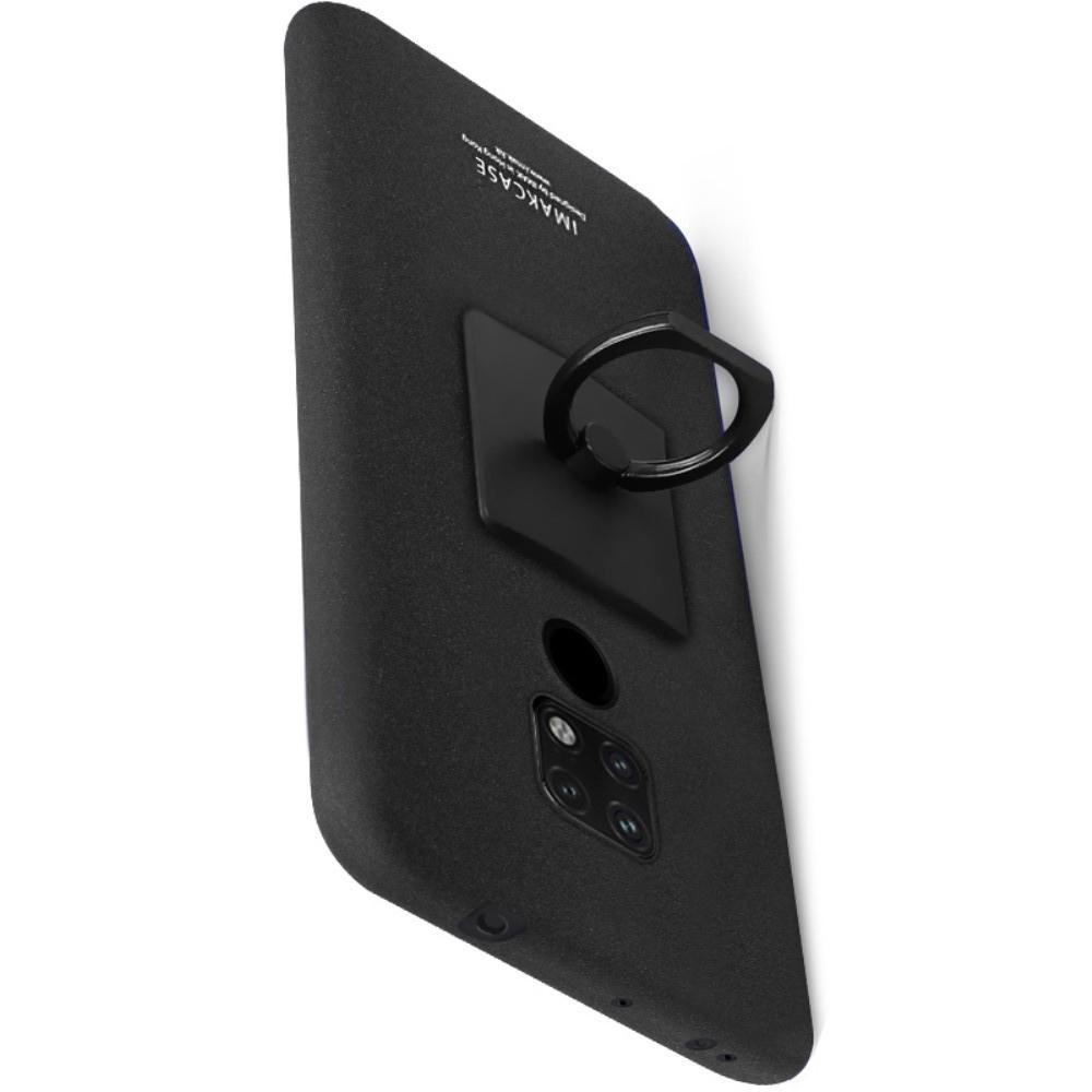 Матовый Пластиковый IMAK Finger чехол для Huawei Mate 20 С Держателем Кольцом Подставкой Песочно-Черный + Защитная пленка для экрана