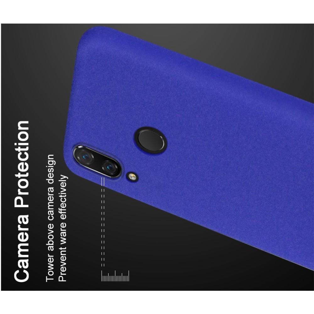 Матовый Пластиковый IMAK Finger чехол для Huawei nova 3 С Держателем Кольцом Подставкой Синий + Защитная пленка для экрана