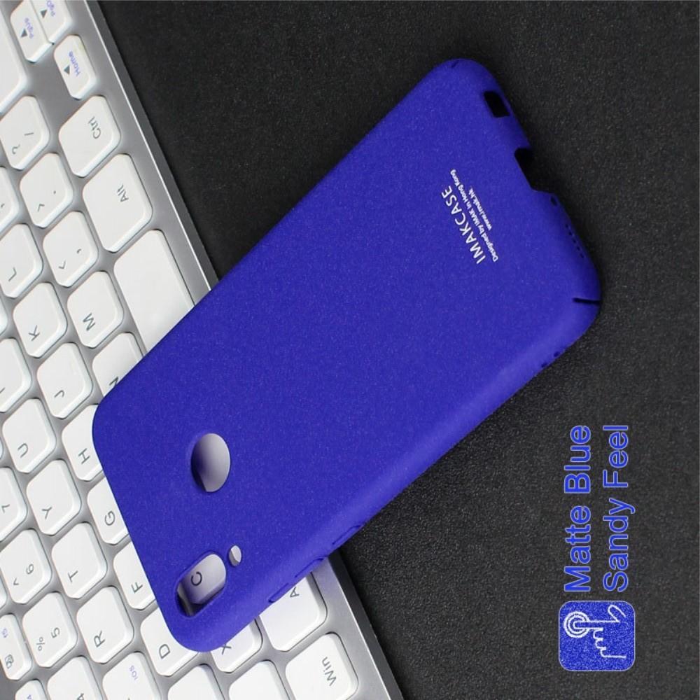 Матовый Пластиковый IMAK Finger чехол для Huawei P smart+ / Nova 3i С Держателем Кольцом Подставкой Синий + Защитная пленка для экрана