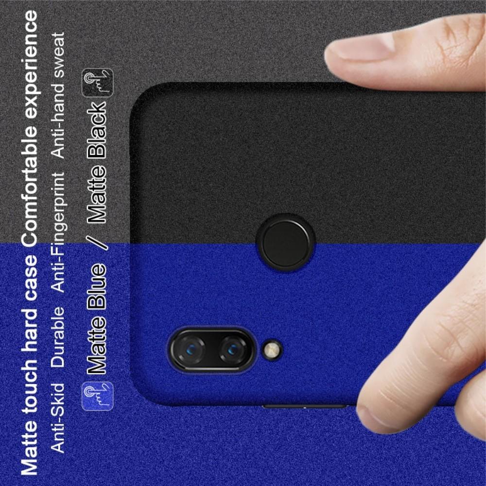 Матовый Пластиковый IMAK Finger чехол для Huawei P smart+ / Nova 3i С Держателем Кольцом Подставкой Песочно-Черный + Защитная пленка для экрана